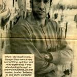 Press 1991