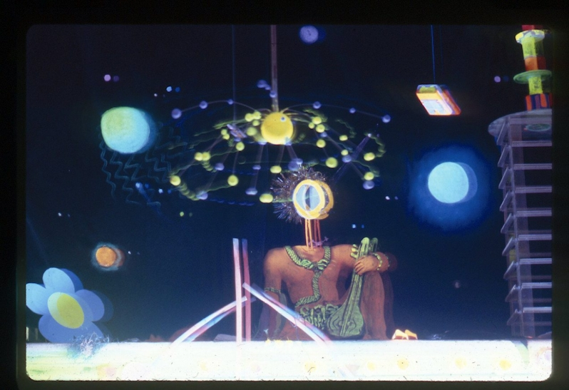 Cosmic Cavern # 2<br/>PS1<br/>Long Island City<br/>1981